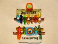 simvol-svetlogorsk
